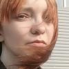 Елена, 29, г.Могоча