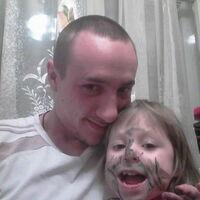 Дмитрий, 29 лет, Рак, Саратов