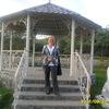 Екатерина Аликовна Мо, 38, г.Холмск