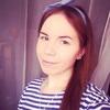 Альбина, 23, г.Ижевск