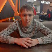 Александр 25 Чита