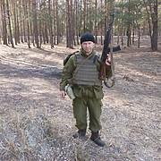 Vladimir 49 Царичанка