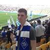 Володимир, 21, г.Львов