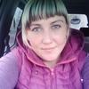 Яна, 36, г.Саянск