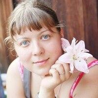 Мария, 35 лет, Близнецы, Санкт-Петербург