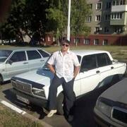 Александр 41 Белгород