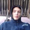 Денис Гусев, 24, г.Одесса