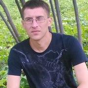 Дмитрий 38 Дегтярск