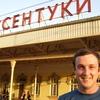 Андрей, 37, г.Гаврилов Ям