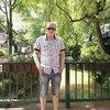 Илья, 32, г.Киль
