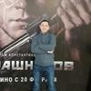 Савва, 50, г.Ижевск
