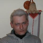 Юрий 50 Ужгород
