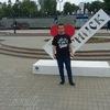Евгений, 25, г.Ногинск