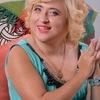 Іра, 35, г.Тернополь