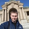Міша, 28, Івано-Франківськ