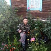Иван 39 лет (Близнецы) Багдарин
