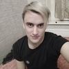 Каин Уолтер, 27, г.Санкт-Петербург