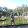 Aleksandr, 37, Rovenky