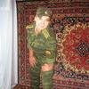Маша, 30, г.Калининец