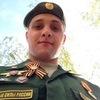 Александр, 19, г.Москва