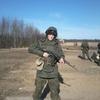дмитрий, 23, г.Снежногорск