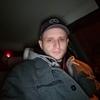 Андрей, 29, г.Днепр