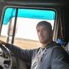 Алекс, 34, г.Саратов