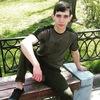 Роберт Степанян, 23, г.Самара