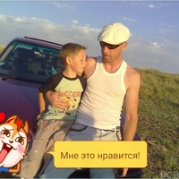 Сергей, 38 лет, Овен, Томск