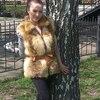 Юлия Александровна, 23, г.Герцелия