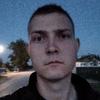 Андрей, 22, г.Волгоград