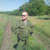 Андрей, 26, г.Донецк
