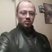 Дима 33 года (Дева) Мариуполь
