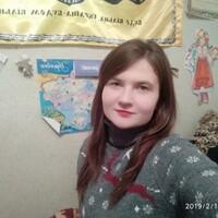 Маргарита, 28 лет, Весы, Днепр