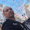 Ruslan, 39, Yalta