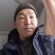 Менги 30 Кызыл