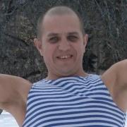 Макс 30 Невинномысск