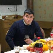 Арчи 18 Бишкек
