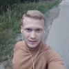 Алексей, 24, г.Самара