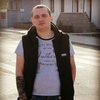 Taras, 21, Kalush