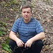 Игорь Будняк 44 Благовещенск