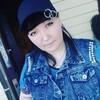 Ekaterina, 37, Ulan-Ude