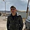 Ашот, 26, г.Ереван