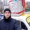 Сергей, 24, г.Мелитополь