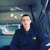 Kirill Semkov, 19, Svobodny