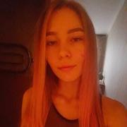 Лисса 19 Харьков
