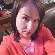 Наталия 31 год (Скорпион) хочет познакомиться в Добром