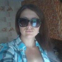 Любовь, 28 лет, Козерог, Измаил