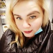 Наталья 34 Томск