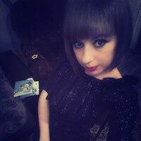 Анастасия, 26 лет, Козерог, Витебск